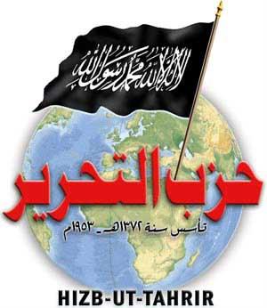 استعداداته التحرير- HTlogo.jpg